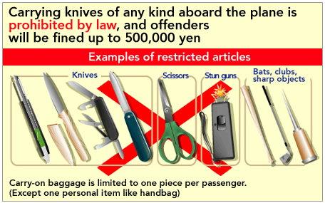 日航托运行李规定